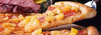 Pizza King Mures - Pizza Hawai